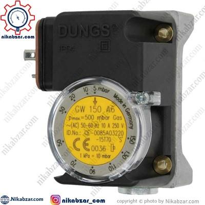 پرشرسوئیچ دانگز DUNGS مدل GW-150-A6