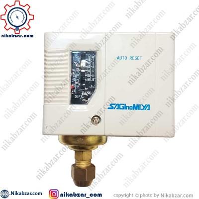 پرشرسوئیچ ساگی نو میا SAGINOMIYA چین مدل SNS-C110X