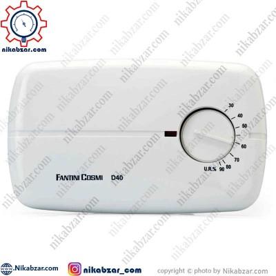 کنترل رطوبت الکترونیکی فانتینی FANTINI COSMI مدل D40