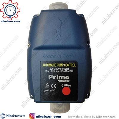 ست کنترل پریمو PRIMO